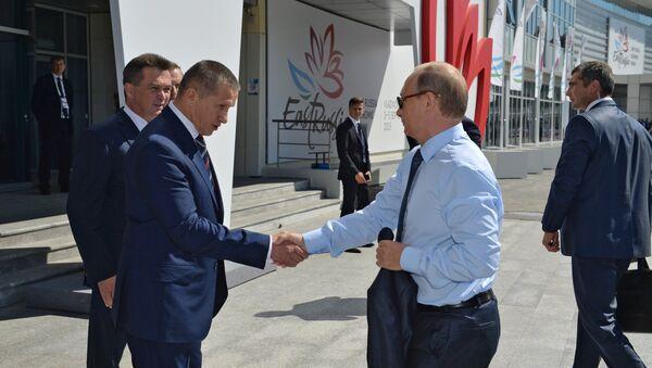 Poutine au Forum économique oriental de Vladivostok - Sputnik France