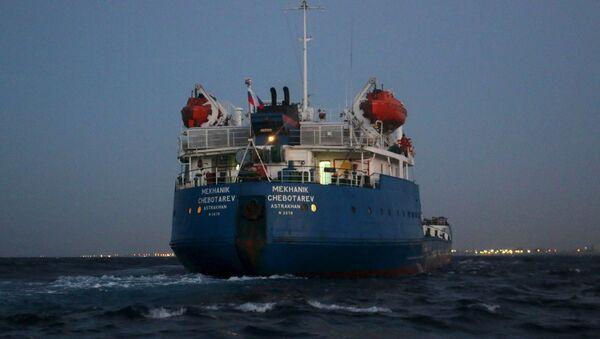 Libye: un pétrolier russe - Sputnik France