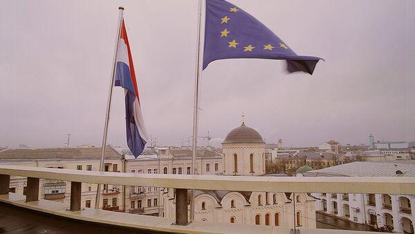 L'ambassade néerlandaise à Kiev - Sputnik France