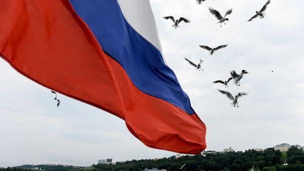 La Russie s'est hissée à la 45e place sur 140 dans le classement mondial de la compétitivité établi chaque année par le Forum économique mondial (WEF) - Sputnik France
