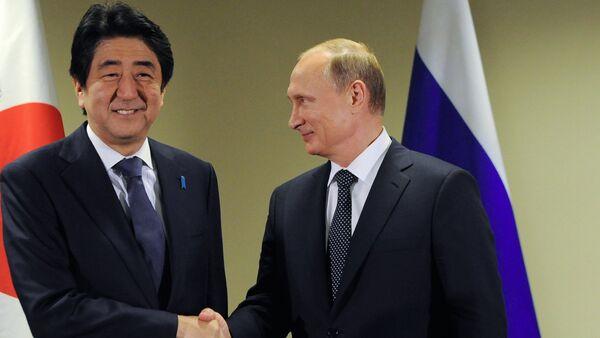 Shinzo Abe et Vladimir Poutine à New York - Sputnik France