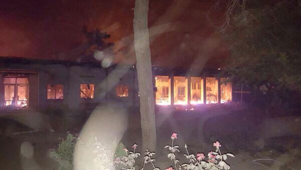 Frappe de l'aviation américaine contre l'hôpital de MSF à Kunduz - Sputnik France