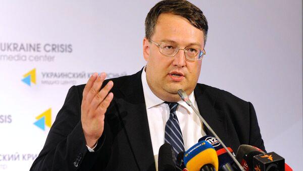 Anton Guerachtchenko, conseiller du ministre ukrainien de l'Intérieur - Sputnik France