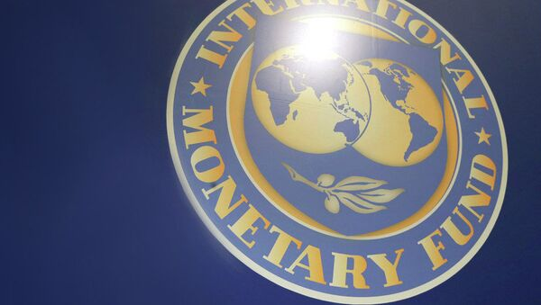 Fonds monétaire international (FMI) - Sputnik France