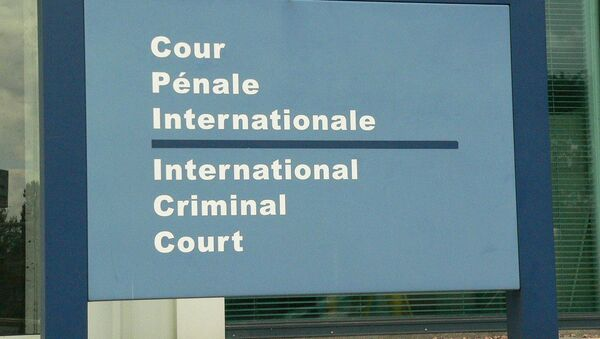 International Criminal Court sign in The Hague - Sputnik France