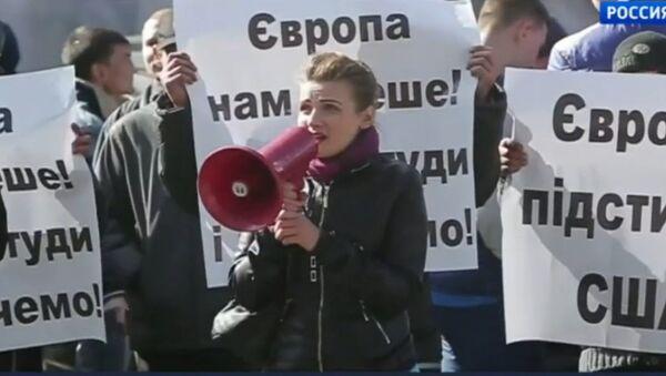 Les habitants de Kiev demandent à l'UE de cesser l'incitation à la guerre - Sputnik France