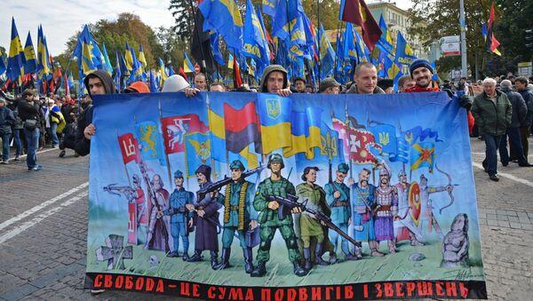 Ukraine: les nationalistes manifestent dans la capitale - Sputnik France