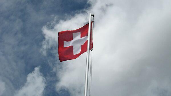 швейцария - Sputnik France