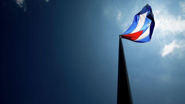 drapeau cubain sur leur nouvelle ambassade à Washington - Sputnik France