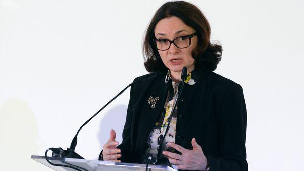Elvira Nabioullina - Sputnik France