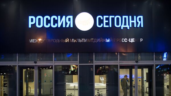 Rossiya Segodnya - Sputnik France