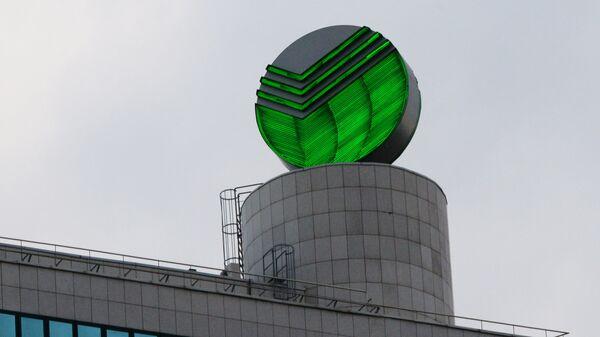 Logo de la Sberbank - Sputnik France