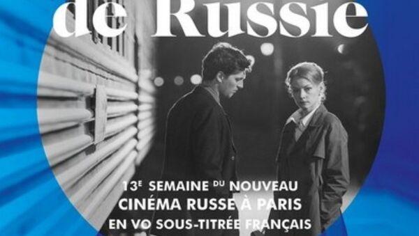 Regadrs de Russie, festival du cinéma - Sputnik France