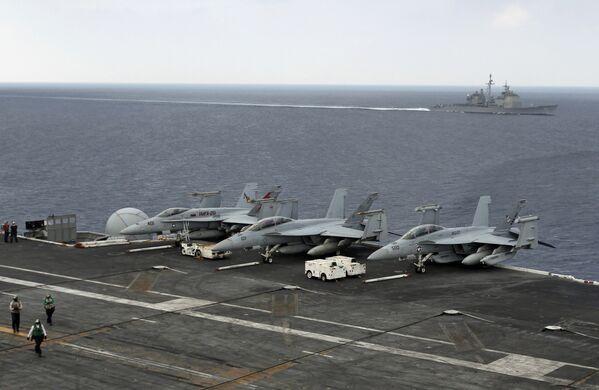 Les USA n'ont plus de porte-avions dans le golfe Persique - Sputnik France