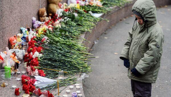 Jour de deuil national en Russie - Sputnik France