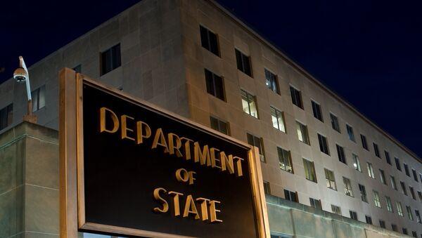 Le département d'Etat des États-Unis - Sputnik France