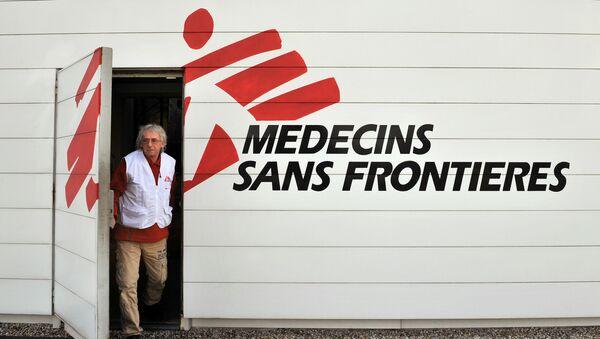 MSF. Image d'illustration - Sputnik France