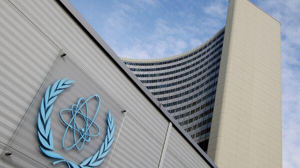 L'Agence internationale de l'énergie, logo  - Sputnik France