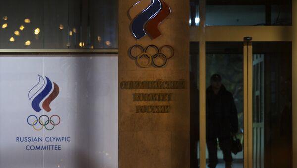 Siège du Comité olympique russe - Sputnik France