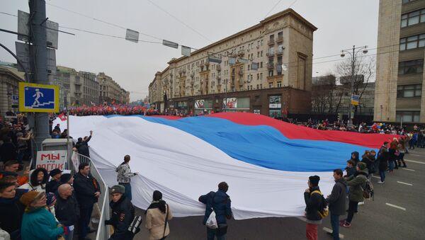 La traditionnelle Marche russe, le jour de l'Unité nationale, le 4 nov. 2015. - Sputnik France