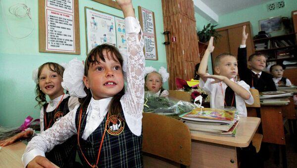 Enfants - Sputnik France