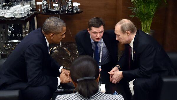 Vladimir Poutine lors du sommet du G20 - Sputnik France