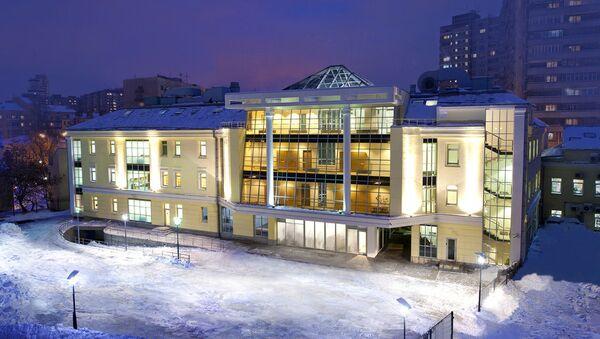 Siège de l'Eglise scientologique de Moscou - Sputnik France