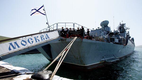 croiseur russe Moskva - Sputnik France