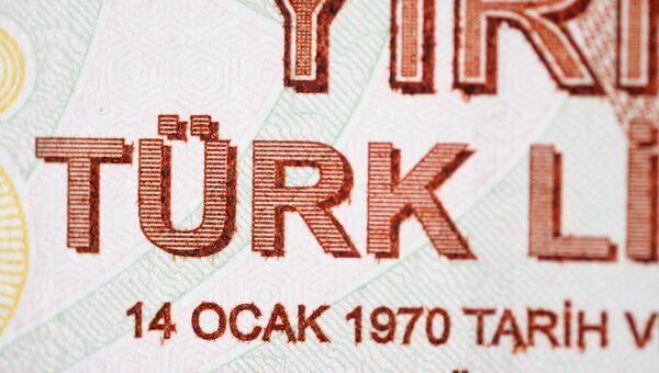 Livre turque - Sputnik France