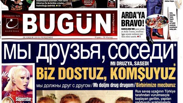 Un nouveau numéro du journal pro-gouvernemental turc Bugün a des titres en russe - Sputnik France