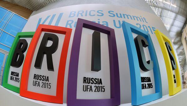 Le symbole de BRICS - Sputnik France