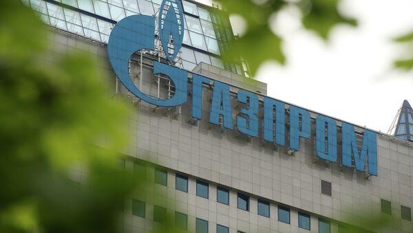 Gazprom Neft - Sputnik France