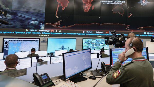 Centre russe de contrôle de la défense à Moscou - Sputnik France