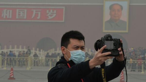 Alerte rouge à Pékin - Sputnik France