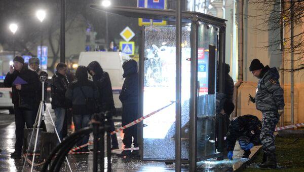 Blast on Pokrovka Street in Moscow - Sputnik France