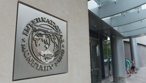Le FMI - Sputnik France