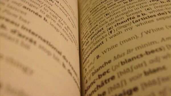 dictionnaire anglais - Sputnik France