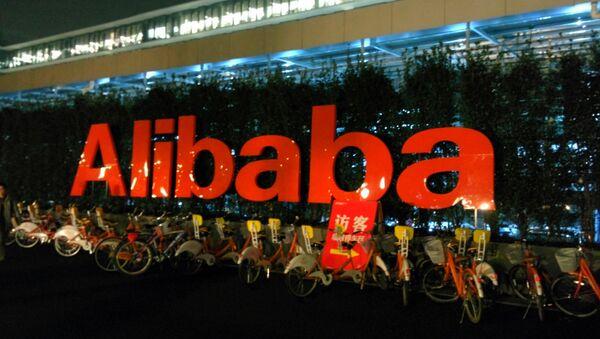 Alibaba - Sputnik France