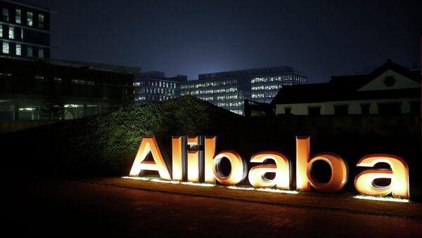 Alibaba Group - Sputnik France