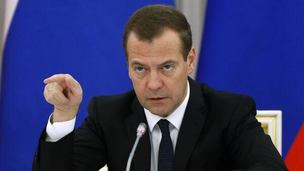 Премьер-министр РФ Д.Медведев провел 29-е заседание Консультативного совета по иностранным инвестициям в России - Sputnik France