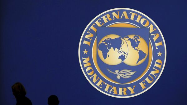Logo du FMI - Sputnik France
