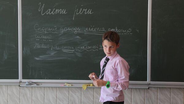 L'enseignement du russe dans une école de Kiev - Sputnik France