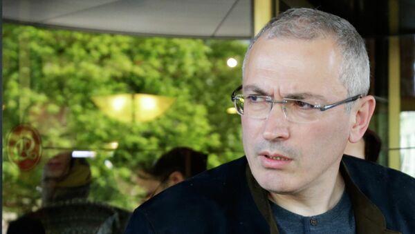Mikhaïl Khodorkovski - Sputnik France