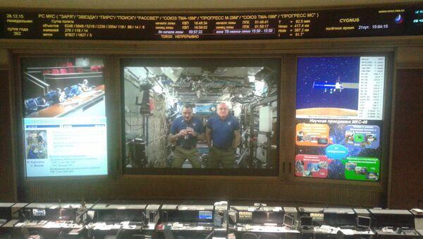 astronautes Scott Kelly et Mikhaïl Kornienko - Sputnik France