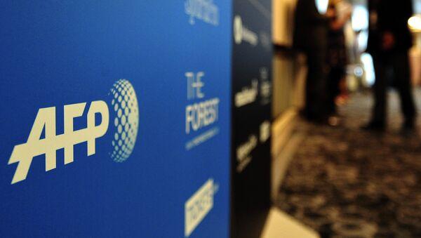 AFP logo - Sputnik France