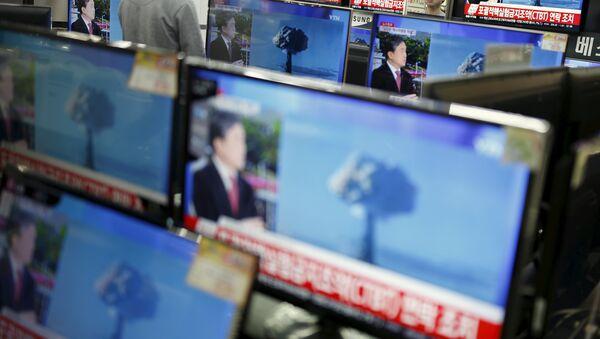 Reportage TV sur l'essai nucléaire nord-coréen du 6 janvier 2016 - Sputnik France