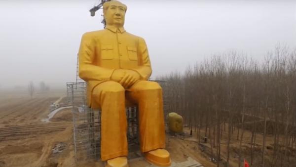 Mao Zedong - Sputnik France