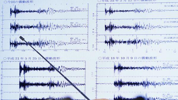 La magnitude du séisme en Corée du Nord estimée à 4,85 - Sputnik France