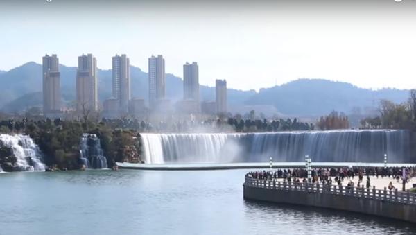 La plus grande cascade artificielle de Chine - Sputnik France
