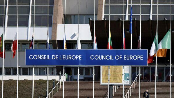 L'UE suspend la levée des sanctions contre l'Iran - Sputnik France